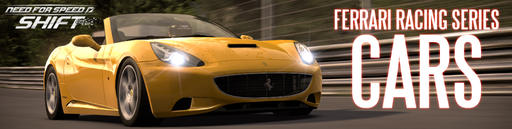 Официально: в Need for Speed вернётся Ferrari