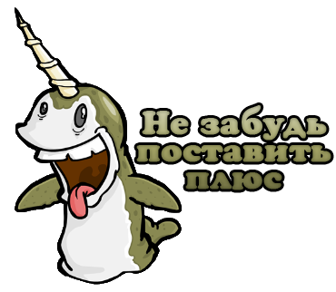 Serebro  Википедия