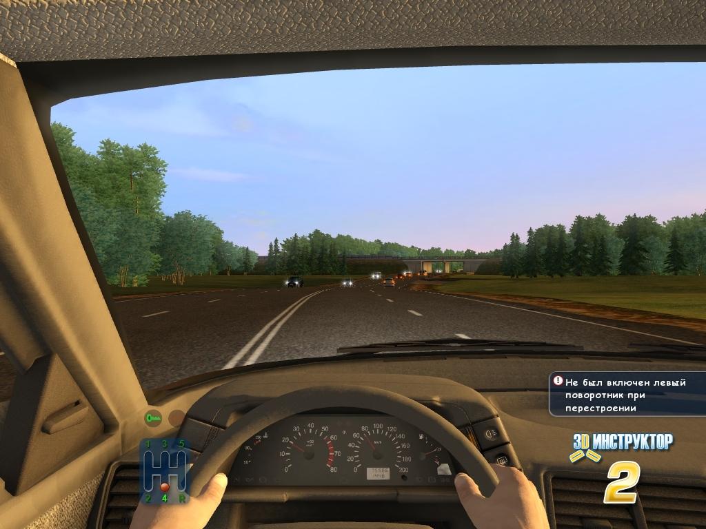 скачать симулятор вождния инструктор бес активаций 2.2.0 версии