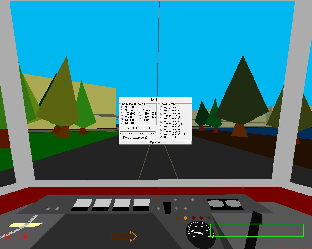 Онлайн игры трамвай фото 762-973