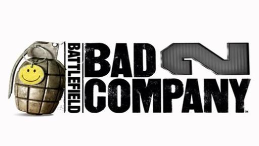 FAQ по Battlefield: Bad Company 2, Вопросы, ответы