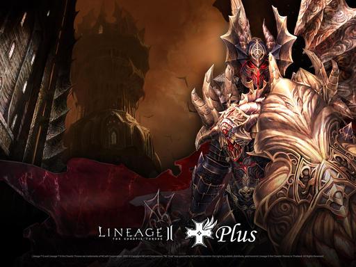 lineage 2 пиратский сервер: