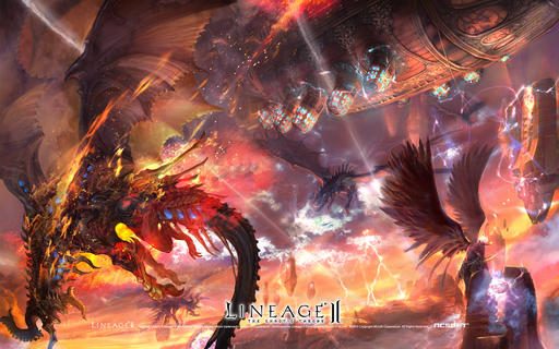 Lineage 2 tkh how to earn money