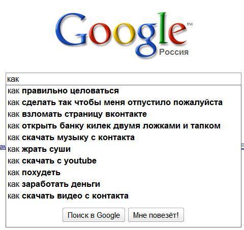 Как сделать так чтобы гугл говорил голосом