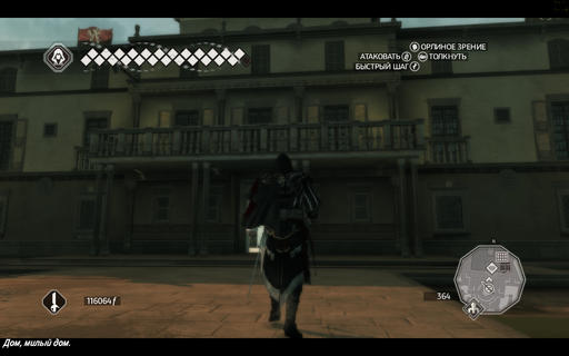 Assassin's Creed II -  Assassin's Creed 2 - рецензия