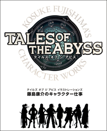 [ArtBook] Tales of the Abyss Illustrations - Kosuke Fujishima's Character Works