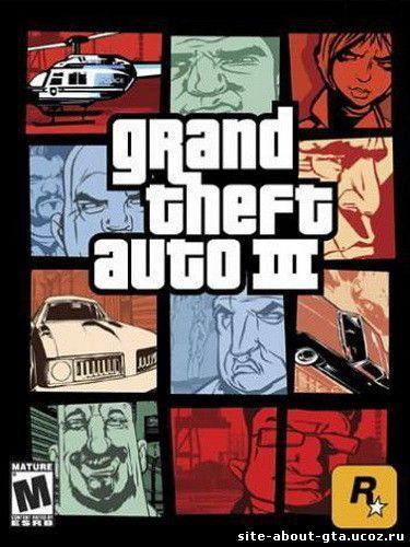 Grand Theft Auto III - Grand Theft Auto 3 пришла в Россию