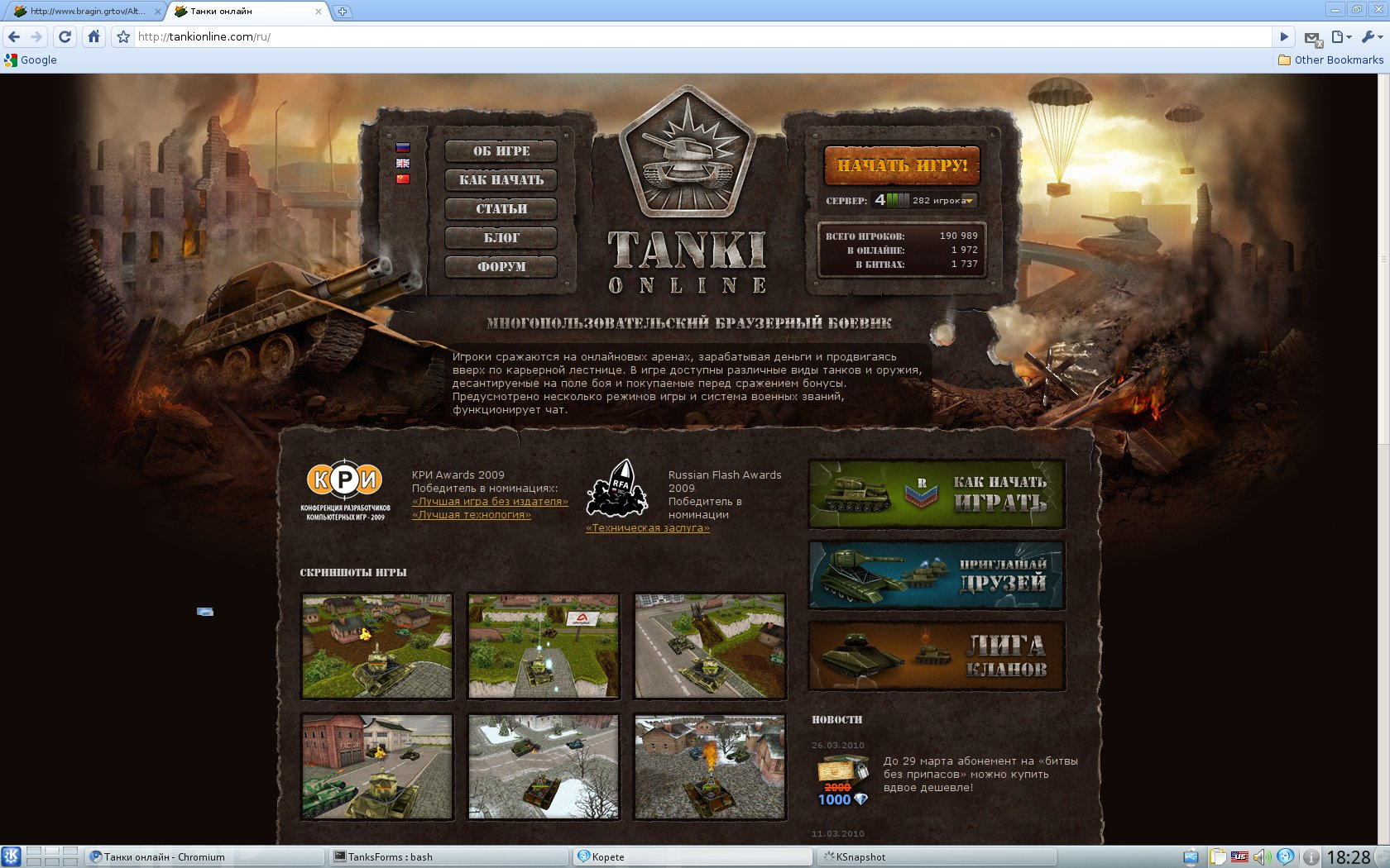 Тигр 131 в world of tanks обзор