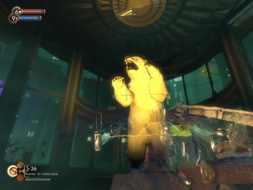 BioShock - Bioshock (Взгляд на первую часть из 2010)