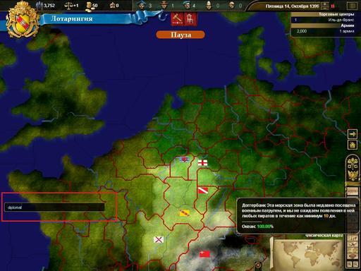 Europa 3 как создать страну