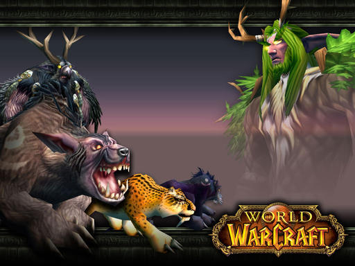 Друид в World of Warcraft: Cataclysm