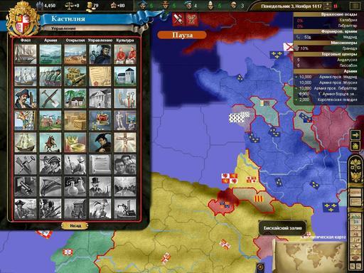 Европа 3 - Национальные идеи в Europa Universalis III