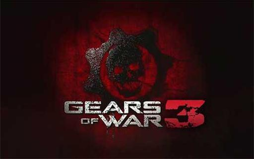Gears of War 3 в фактах