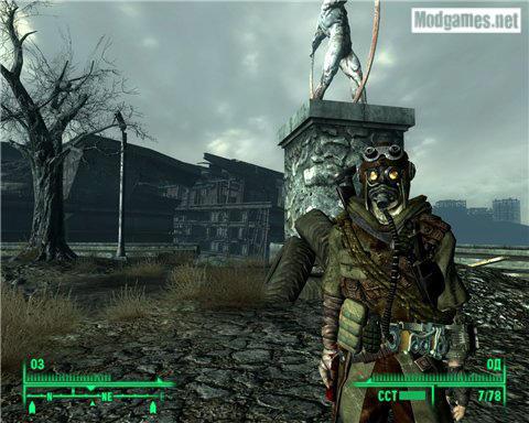 моды для Fallout 3 скачать - фото 4