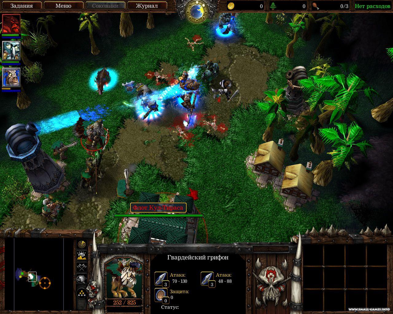 Карты Для Warcraft 3 На Растройку