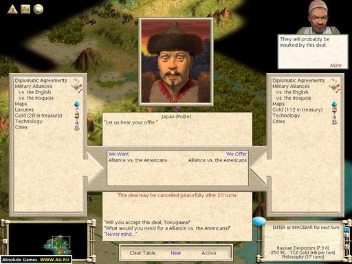 Civilization IV - История игры: Цивилизация Сида Мейера