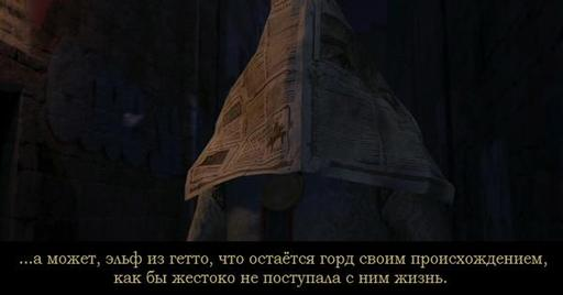 http://www.gamer.ru/system/attached_images/images/000/181/120/normal/4.jpg