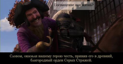 http://www.gamer.ru/system/attached_images/images/000/181/121/normal/5.jpg