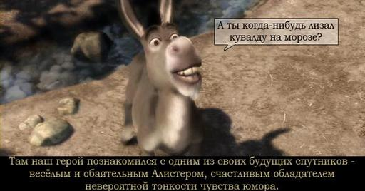 http://www.gamer.ru/system/attached_images/images/000/181/122/normal/6.jpg