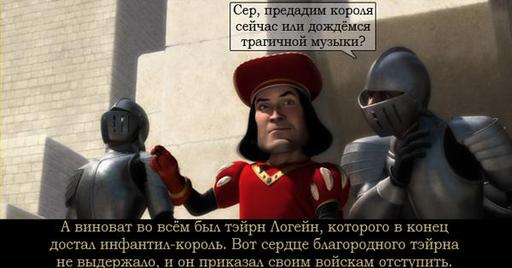 http://www.gamer.ru/system/attached_images/images/000/181/129/normal/11.jpg