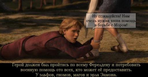 http://www.gamer.ru/system/attached_images/images/000/181/133/normal/14.jpg
