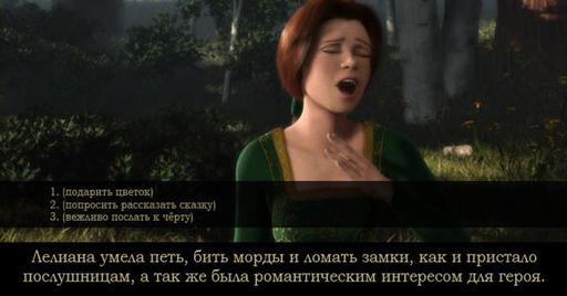 http://www.gamer.ru/system/attached_images/images/000/181/139/normal/19.jpg