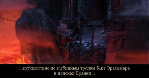 http://www.gamer.ru/system/attached_images/images/000/181/148/normal/27.jpg