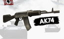 National-weapon-sale-ak74_1_