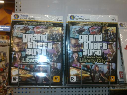 Grand Theft Auto IV - GTA: Episodes from Liberty City от 1С-Софтклаб уже в продаже!