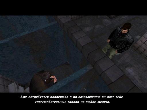 Grand Theft Auto III - Дневник Grand Theft Auto 3. Запись вторая.