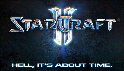 Презентация StarCraft 2: Wings of Liberty