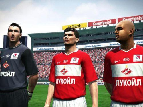 RFPL 2010 v3.0 by WIZARD
