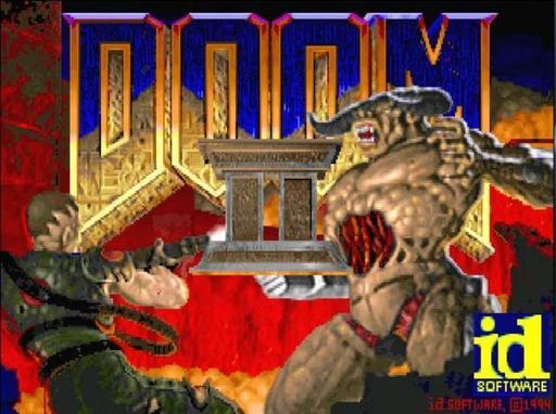 Doom II - DOOM 2 выходит в Xbox Live!