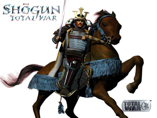 Shogun - Total War : Warlord Edition