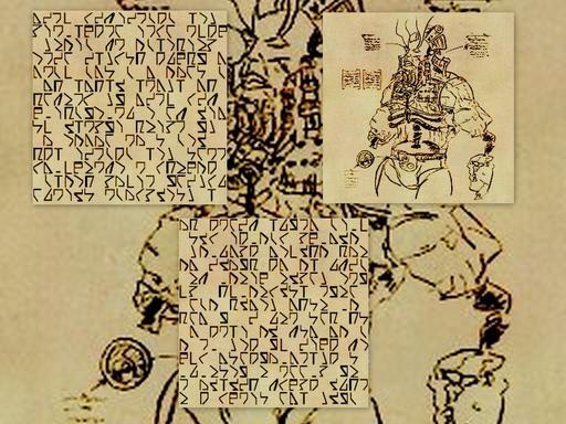 Elder Scrolls III: Morrowind, The - Нумидиум