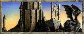 Elder Scrolls IV: Oblivion, The - Два молота Хаммерфелла