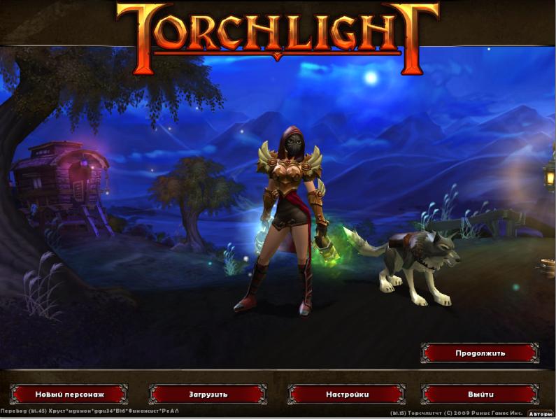 torchlight 2 гайд инженер