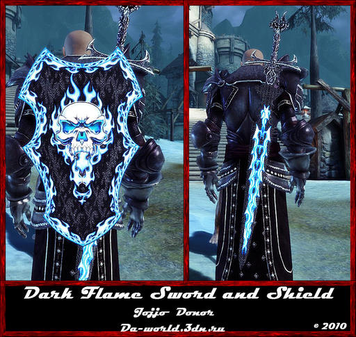 Dark Flame Sword and Shield