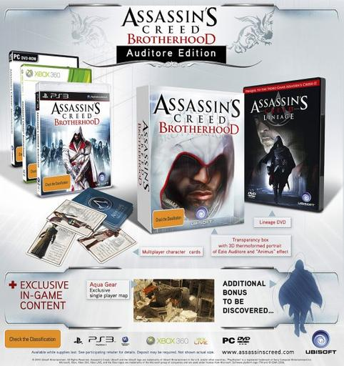 Assassin's Creed: Братство Крови - Assassin's Creed: Brotherhood Auditore Edition