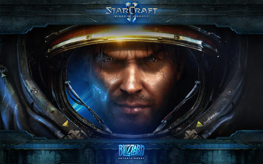 StarCraft II: Wings of Liberty - Новые арты