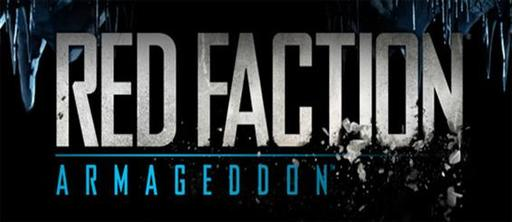 Red Faction Armageddon - Новый трейлер Red Faction Armageddon