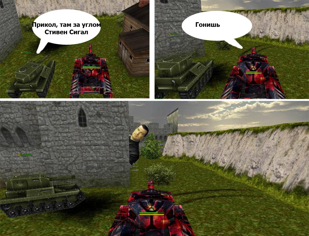 Картинки приколы про танки world of tanks