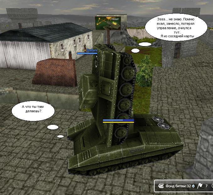 смотреть в танках приколы и баги