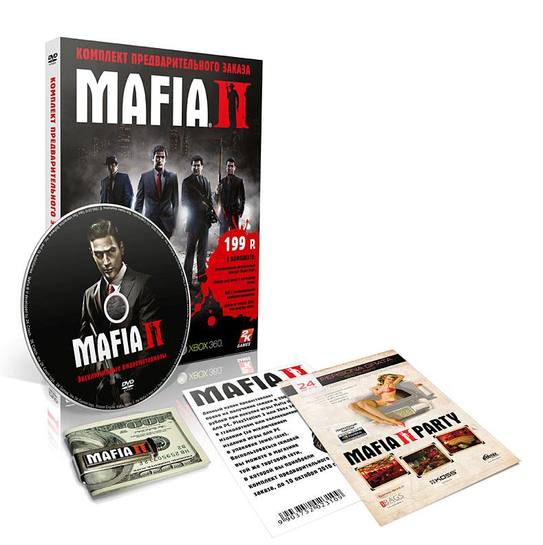 ���� �� ��������� ���������� Mafia 2 (Rus) 2010