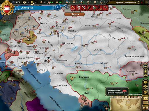 Европа 3: Великие династии - Немного о игре