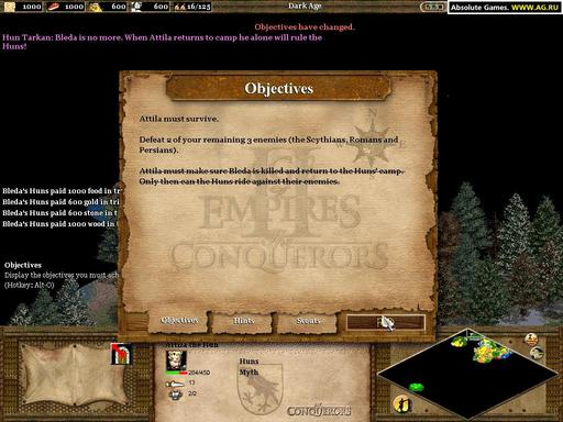 Age of Empires II: The Conquerors - Скриншоты