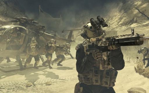 Апдейт плейлистов Modern Warfare 2