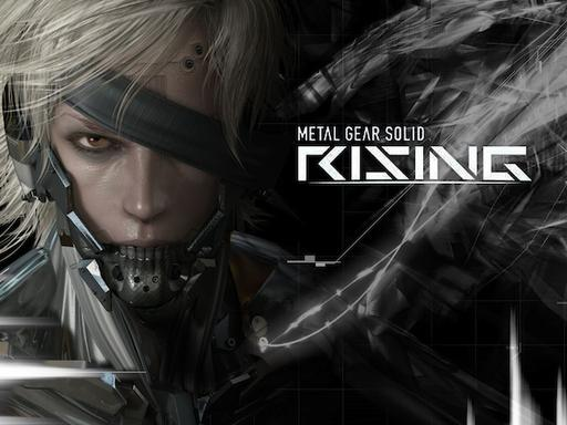 Metal Gear Solid: Rising - Metal Gear Solid: Rising - Что-то свеженькое!