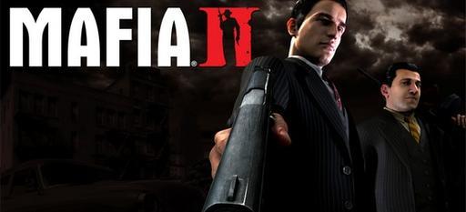 Mafia ii megathread