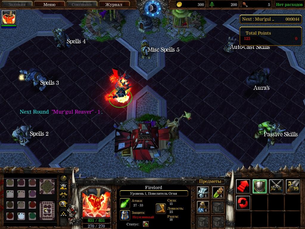Скачать Карты Warcraft 3 Fuzas